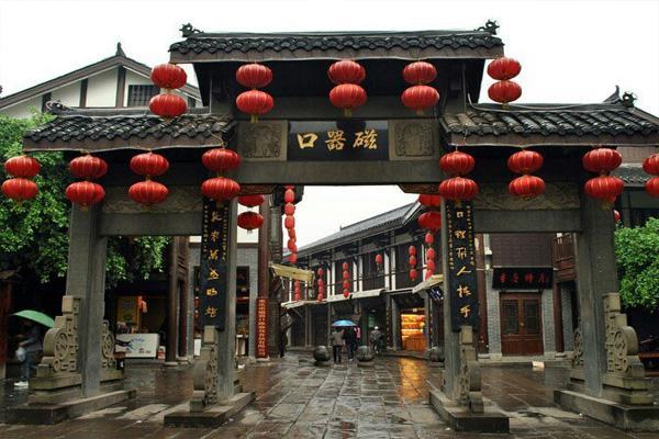 2021重庆磁器口国庆节有什么活动